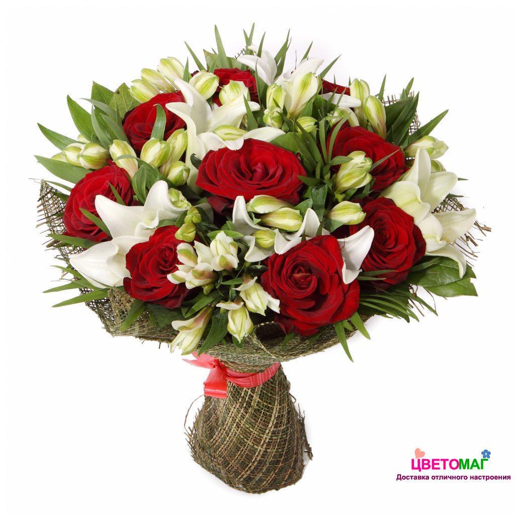 цветок жених и невеста фото и приметы