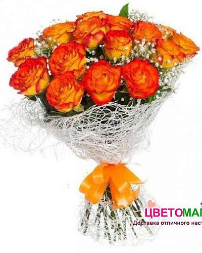 Букет из 15 рыжих роз High Magic 50 см (Эквадор)