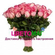 51 роза карусель