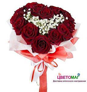 """Купить букет """"Сердце"""" из 15 роз красных роз в виде сердца СПб"""