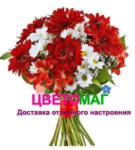 Свадебный букет из гербер, альстромерий и хризантем