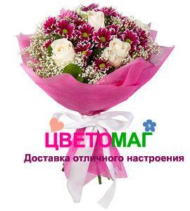 Букет из хризантемы и российской розы
