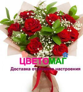 """упить букет """"Снежная страна"""" из 11 роз, гипсофилы, крафт"""