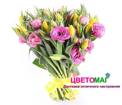 """Свадебный букет """"Первый поцелуй""""из тюльпанов и лизиантуса"""