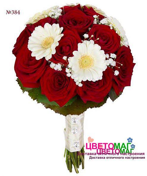 """Свадебный букет """"Мини"""" из мини герберы и роз"""