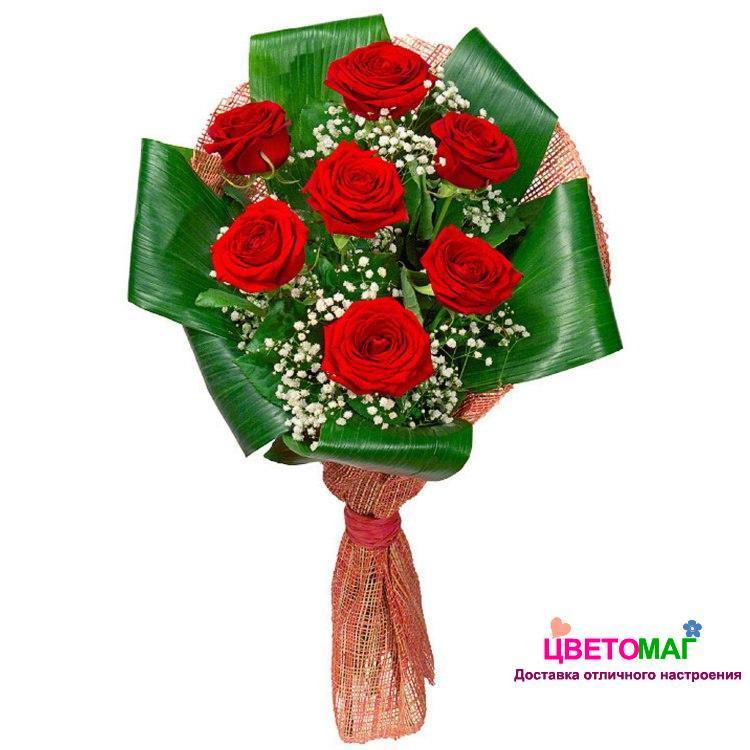 Свадебный, букет из 7 красных роз цена