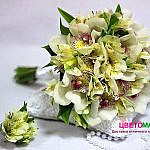 Свадебный букет из альстромерий и орхидей