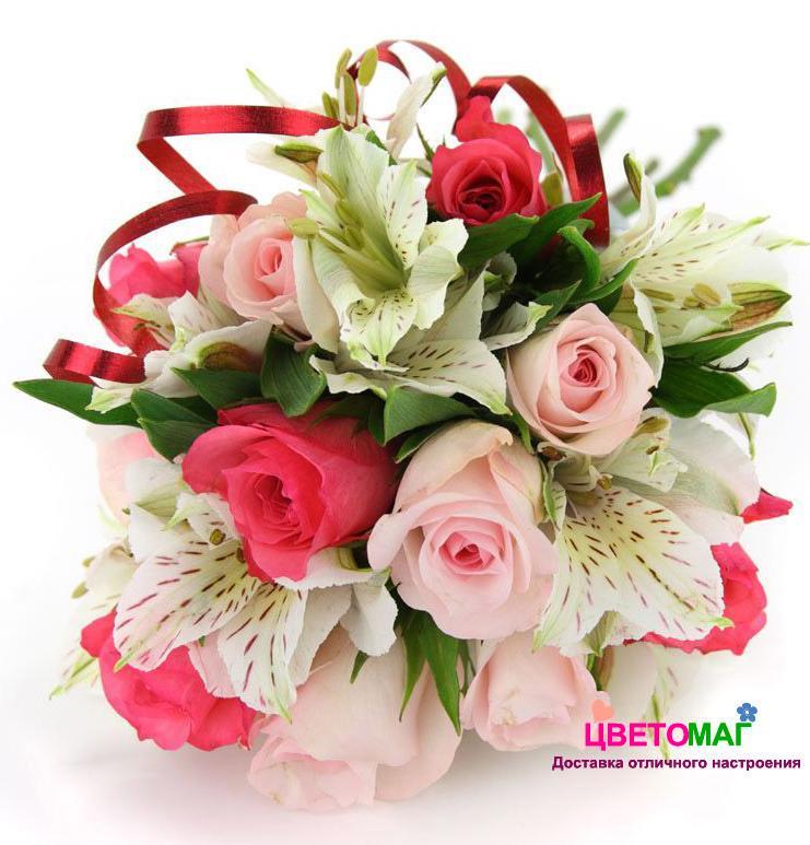 """Свадебный букет """"Внимание"""" из розовых роз и альстромерий"""