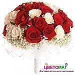 Свадебный букет из красных и белых роз