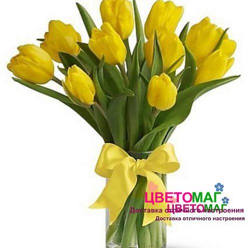 Букет из 11 желтых тюльпанов