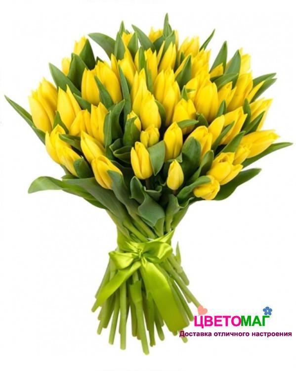 Букет из 45 желтых  тюльпанов