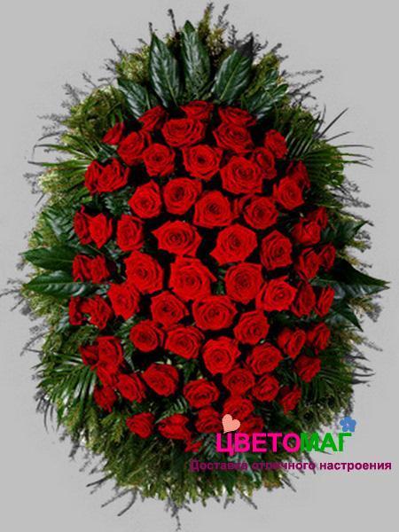 Венок из  красных роз 90 см