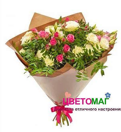 Букет с кустовой розой и лизиантусом