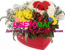 Шляпная коробка с хризантемой в форме сердца