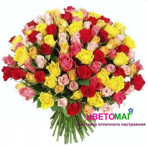 Букет 101 кенийская роза микс