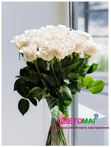 Букет 25 белых роз Vendela 60 см