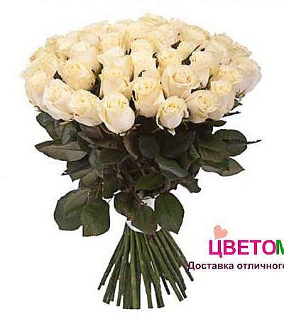 Букет 25 белых роз Vendela 70 см
