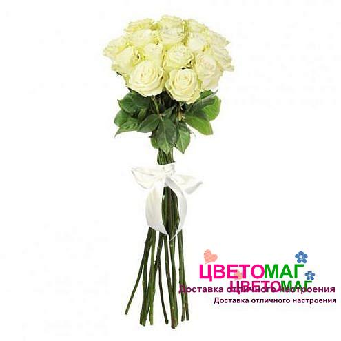 Букет 9 белых роз Mondial 70 см (Эквадор)