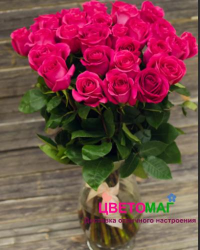 Букет 25 розовых роз Pink Floyd 70 см (Эквадор)