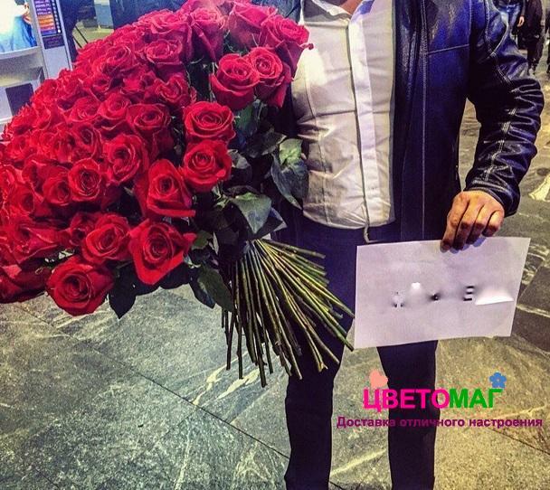 Встреча в Пулково с цветами