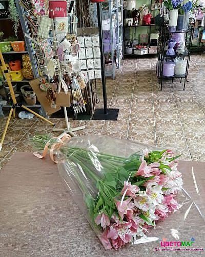 Букет 17 розовых альстромерий