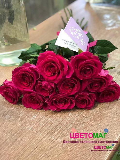 Букет из 11 малиновых роз Gotcha 60 см (Эквадор)